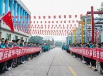 重庆市北碚区退伍军人来重庆新华参观