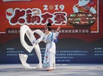 技能兴业 重庆新华参加北碚区2019特色文化节职业技能大赛