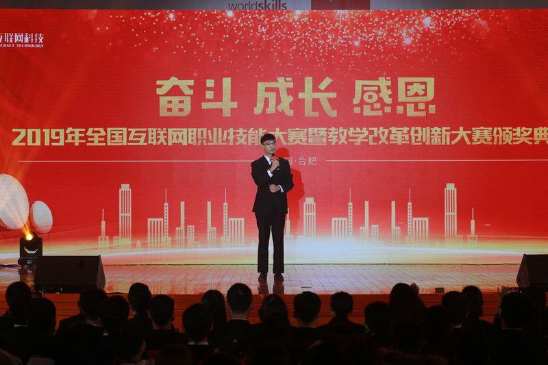 新华电脑学院中网1802刘唱介绍获奖作品《企业网规划方案》