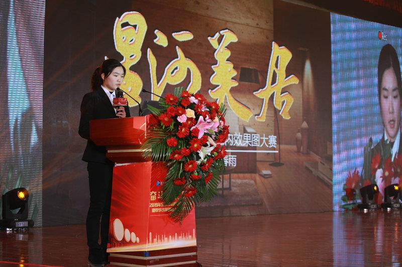 新华电脑学院中81数艺张春雨介绍获奖作品《星河美居》
