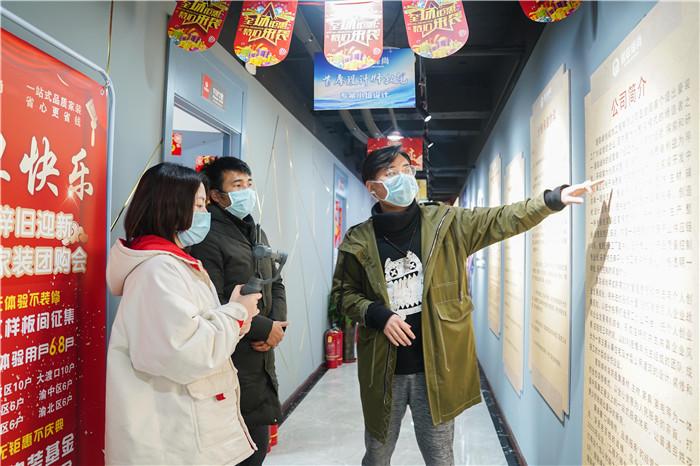重庆新华电脑学校线上名企参观研学游举行