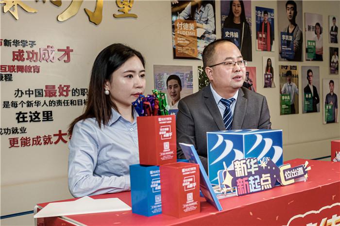 """重庆新华校长接待日 权威解读""""职业教育就是就业教育"""""""