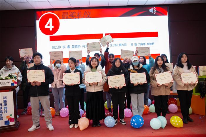 重庆新华电脑学校创就业协会年度表彰大会顺利举办