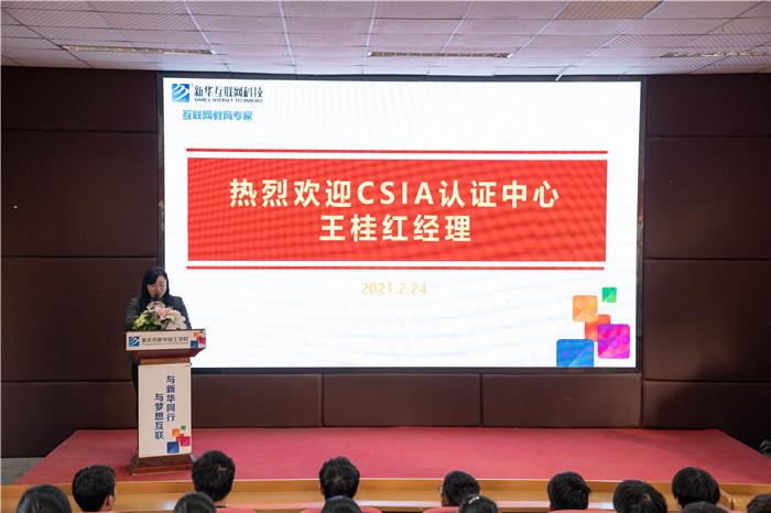 大咖来了——王桂红老师与同学们畅聊现代艺术