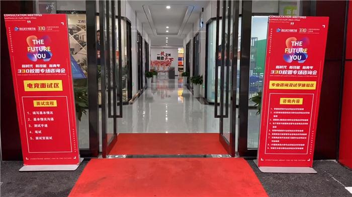 """重庆新华""""新领人""""330校园专场咨询会圆满结束"""