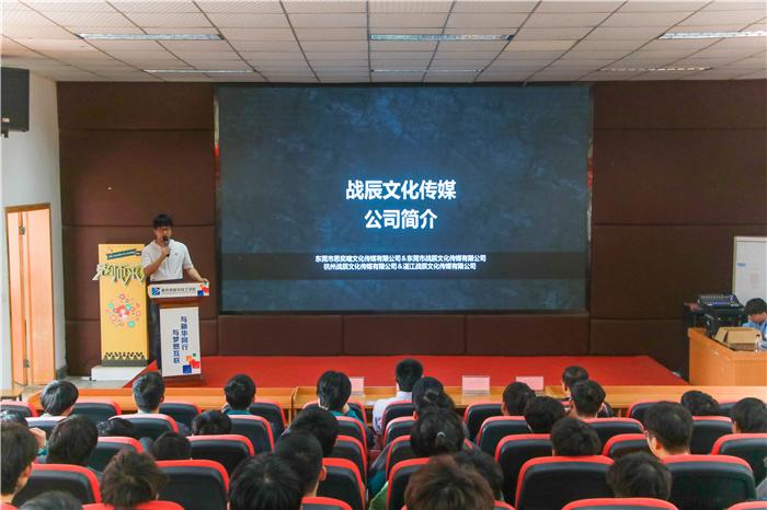 重庆新华大咖讲座:与阿雅一起聊聊电竞直播那些事!