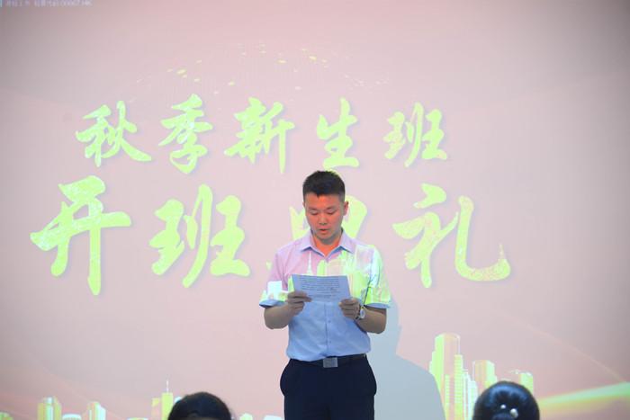 重庆新华举行2021秋季新生班开班典礼