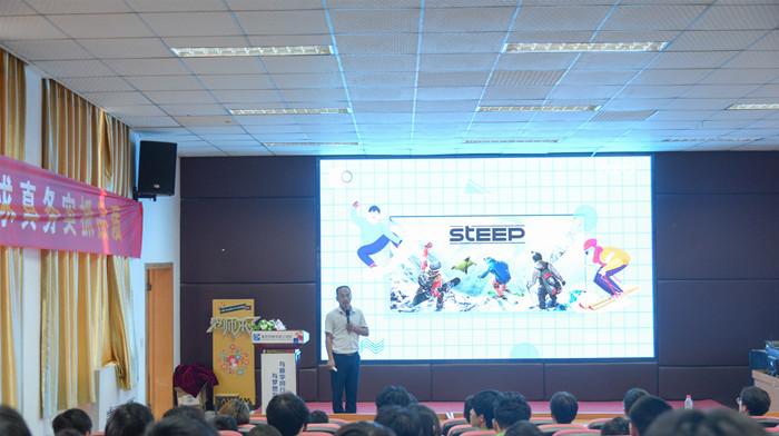 重庆新华举行2021中国数字冰雪运动会活动宣讲会