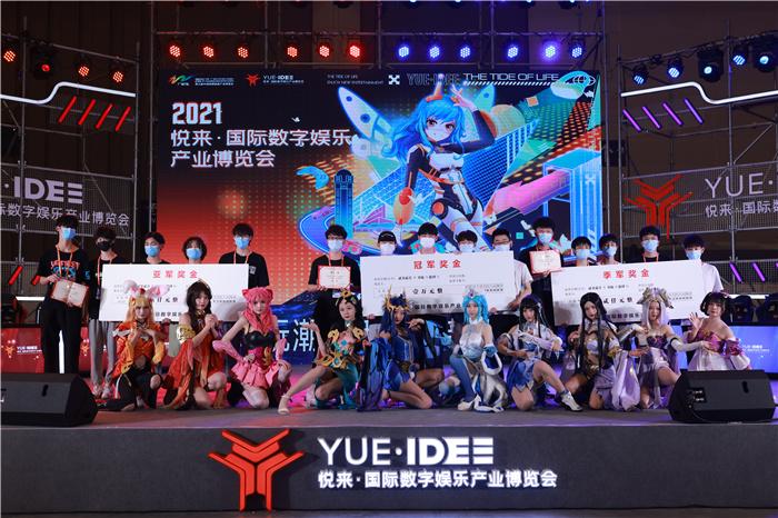 2021悦来•国际数字娱乐产业博览会王者荣耀比赛 重庆新华战队荣耀加冕
