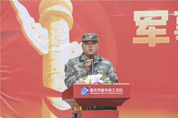 重庆新华2021年秋季新生三教三训军事训练暨素质拓展训练营开营仪式举行