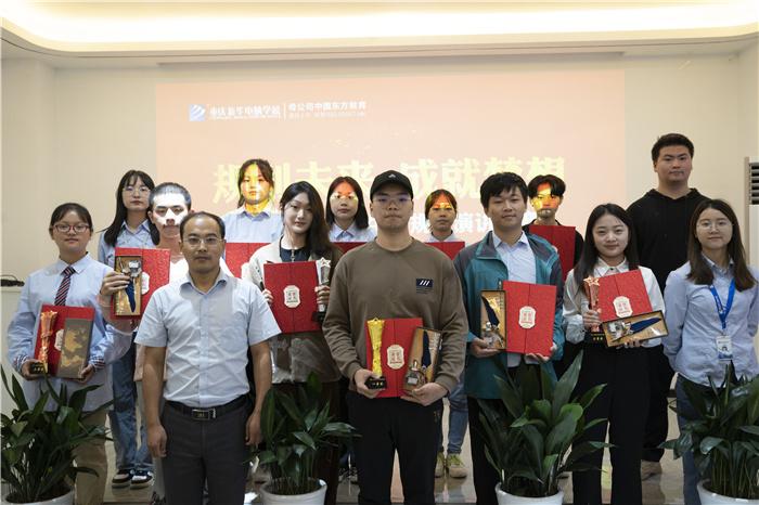 重庆新华第十一届学生职业生涯规划演讲大赛圆满举行