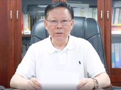 中国社会福利基金理事长:戚学森