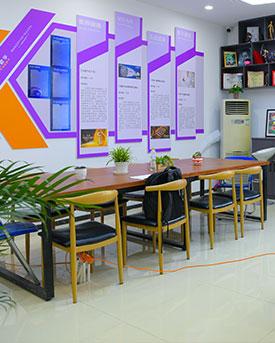 重庆新华电脑工作室