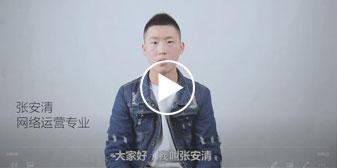重庆新华电脑学校新生故事