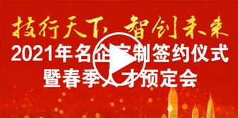 重庆新华电脑学校成功学子
