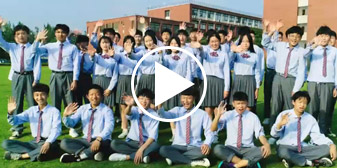 重庆新华电脑学校微课堂