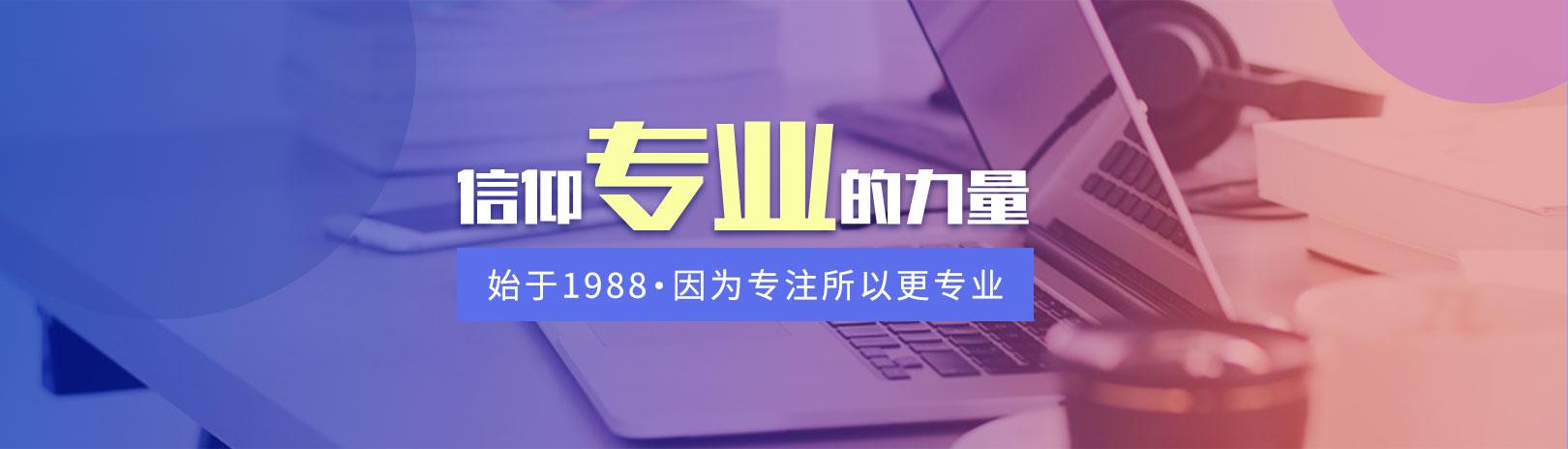 重庆新华电脑简介