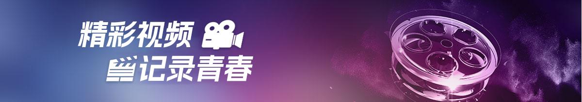 重庆新华电脑视频